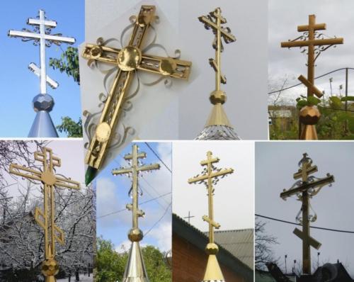 Кресты разные сборка
