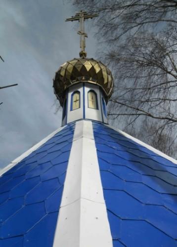 вид черепицы вблизи в сборе с куполом