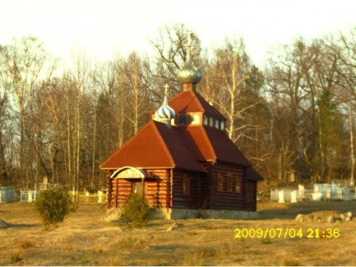 Наша местная церковь
