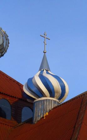 купол Домашковичи 1