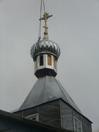 купол Домашковичи установка