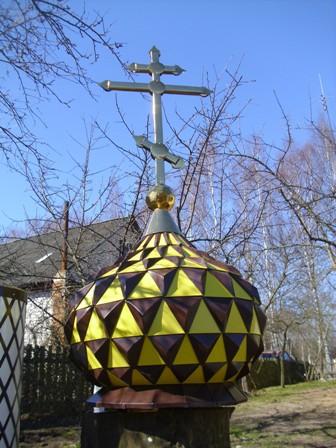 Церковный купол