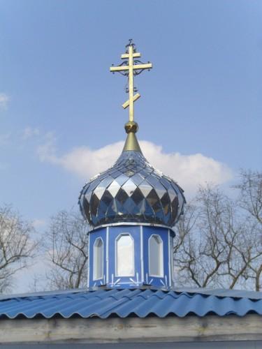 Установлен купол из нержавейки