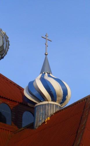 полосатый купол