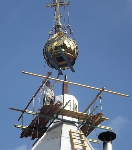 Возведение купола