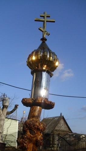 сборка крест, шар, лейка,купол, юбка, барабан, юбка №2