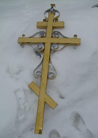 крест №4